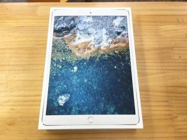 【買取】iPadPro 10.5インチ Wi-Fi+Cellular A1709
